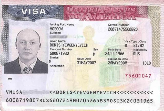 Консульский сбор на визу в США 2020: сколько стоит, как внести