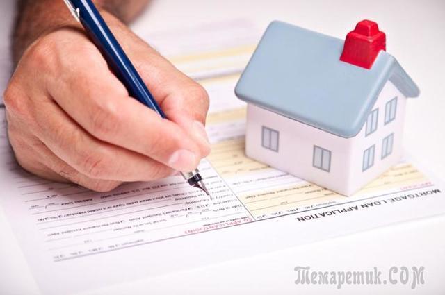Квартиры по социальной ипотеке: особенности выбора