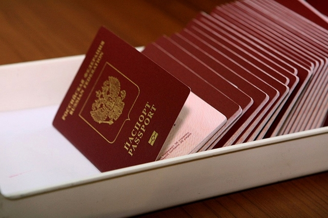 МФЦ: замена паспорта, порядок, сроки и стоимость