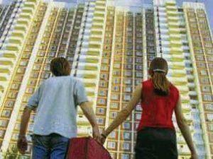 Субсидия на улучшение жилищных условий