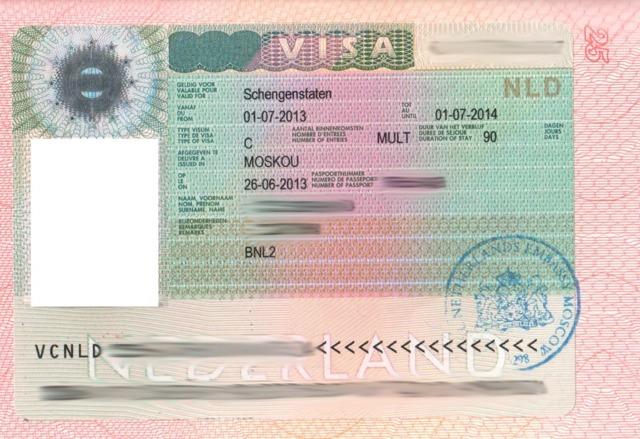 Виза в Амстердам для россиян: нужна ли и как её сделать
