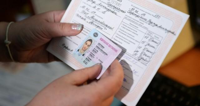 Допускает ли закон замену прав не по месту прописки