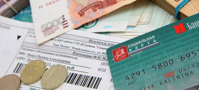 Льготы по оплате электроэнергии в Москве и регионах