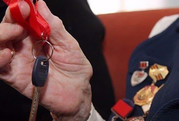 Как оформить удостоверение ветерана боевых действий