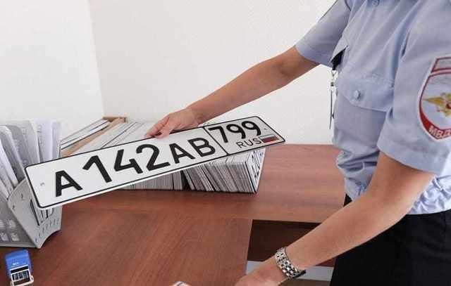 Документы для постановки на учет автомобиля