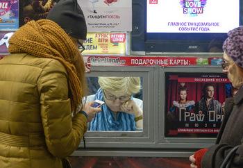 Можно ли вернуть билеты в кино и как это сделать