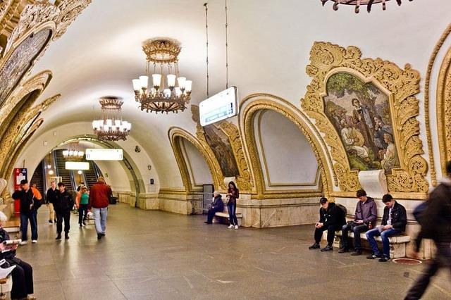 Как получить социальную карту москвича в 2020 году