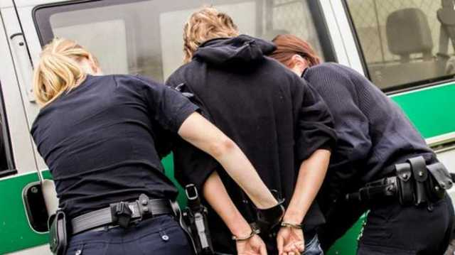 Что такое уголовное преследование и его формы