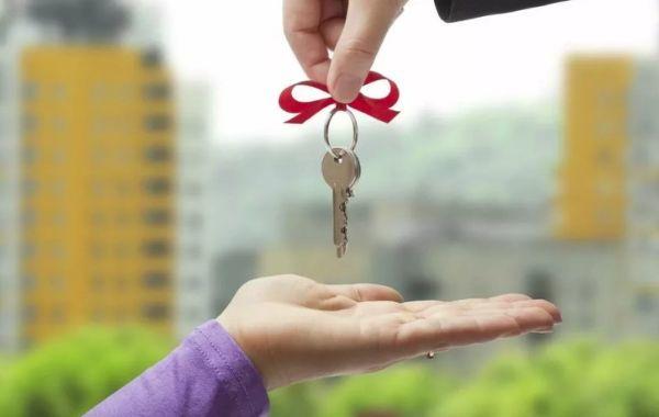 Дарственная на квартиру с пожизненным проживанием дарителя