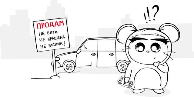 Расписка в получении денег за автомобиль: образец и правила написания