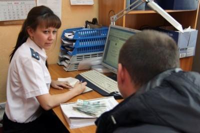 Злоупотребление доверием - признаки преступления и наказание