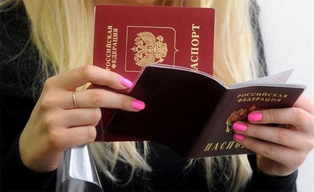 Смена загранпаспорта при смене фамилии после замужества