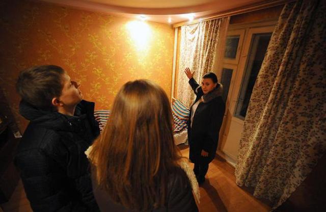 Оформление купли-продажи квартиры: основные шаги и важные моменты