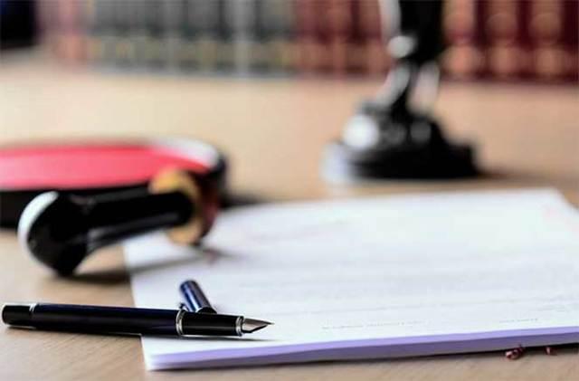 Принцип свободы завещания: законодательные нормы