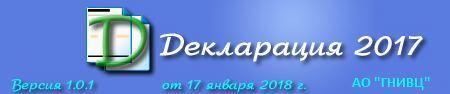Декларация 3-НДФЛ за 2020 год: нюансы заполнения новой формы