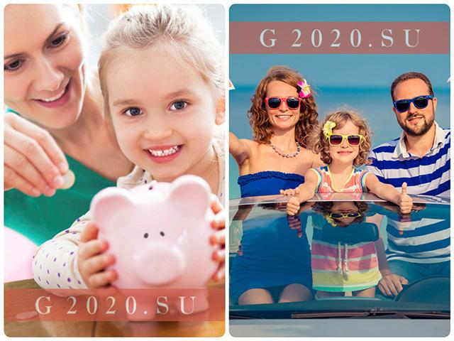 Материнский капитал в 2020 году - размеры и условия выплаты