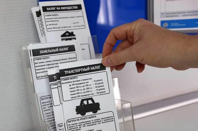 Кто освобождается от уплаты транспортного налога: важные нюансы