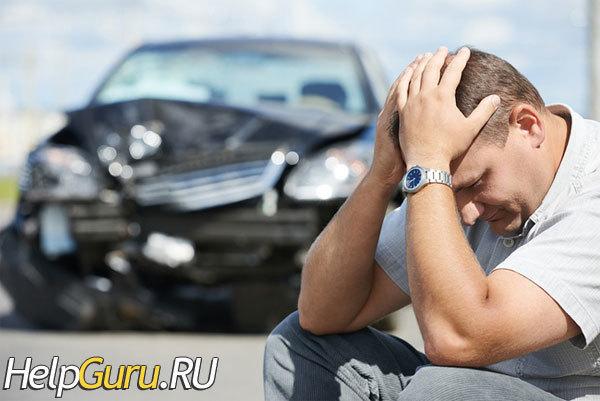 Какой штраф если водитель не вписан в страховку