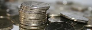 Выписка из ЕГРП: стоимость госпошлины 2020 года и как её оплатить