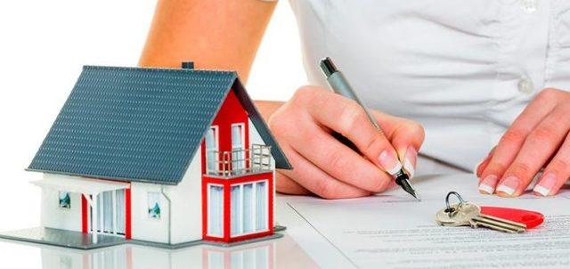 Последние новости по снижение ставок по ипотеке в 2020 году