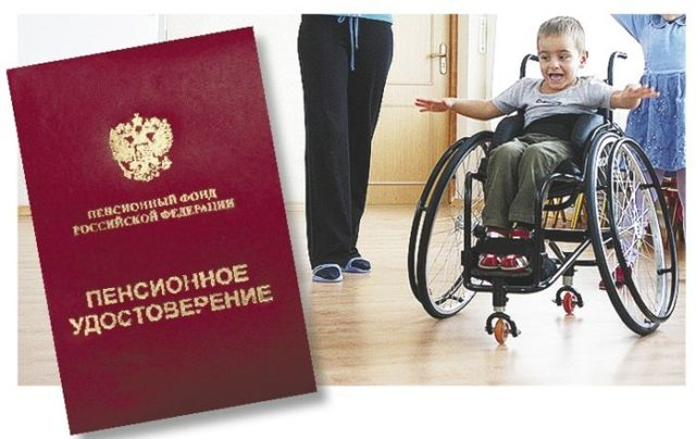 В каких случаях дается первая группа инвалидности