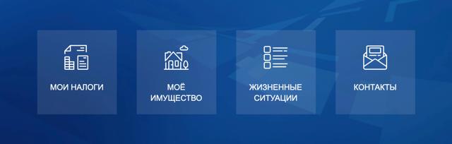 Пошаговая инструкция по заполнению декларации 3-НДФЛ в 2020 году
