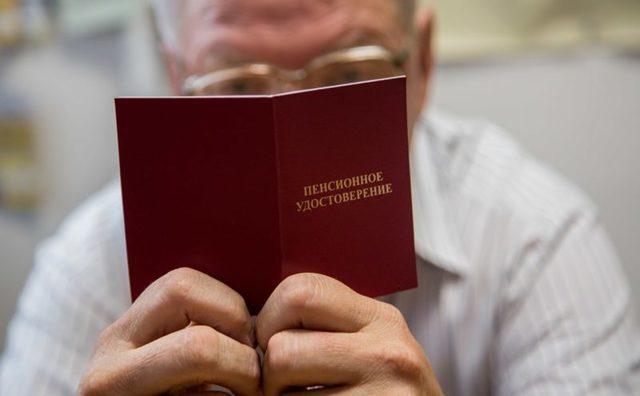 Горячий стаж для пенсии для мужчин и женщин