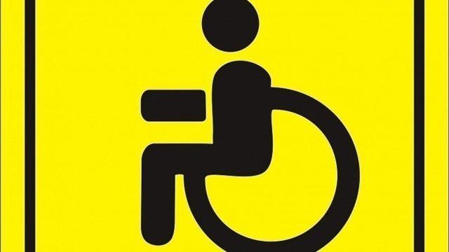 Положено ли ребенку инвалиду право на земельный участок