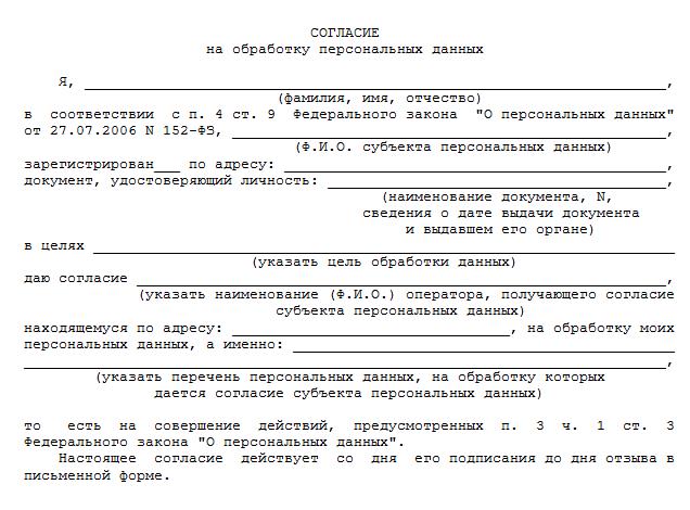 Как работает социальное такси для инвалидов в Москве бесплатно