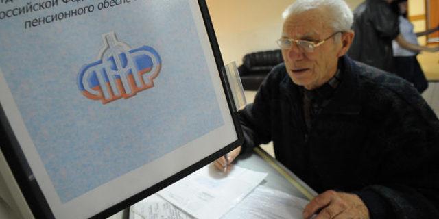 Что ждет работающих пенсионеров после пенсионной реформы
