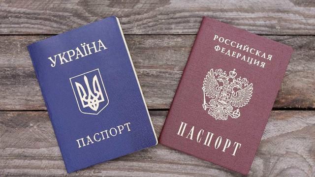 Как получить гражданство РФ гражданину Украины в 2020 году
