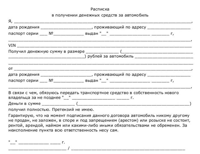 Вернуть деньги за покупку авто автосалоны москвы ховрино