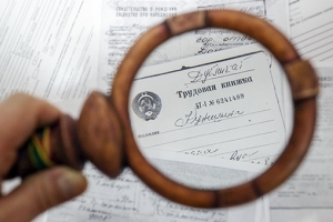 Входит ли декретный отпуск в трудовой стаж в России