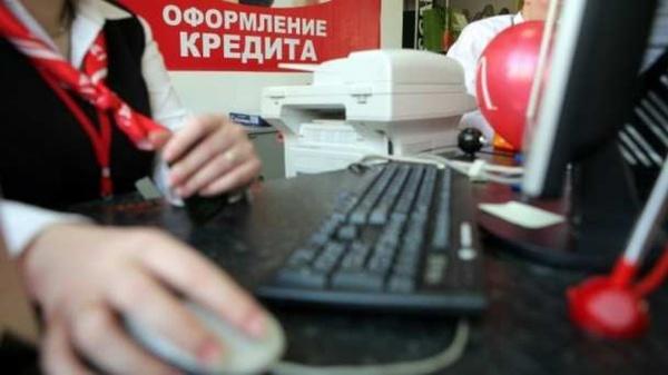 Мошенничество в сфере кредитования: основные виды в 2020 году