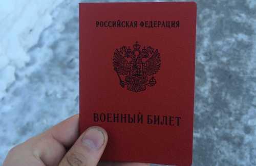 Категория Б в военном билете: что она значит, расшифровка подкатегорий