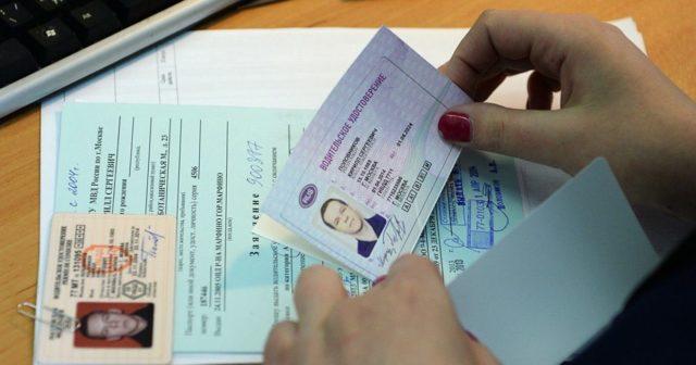 Как получить международные права в 2020 году, стоимость