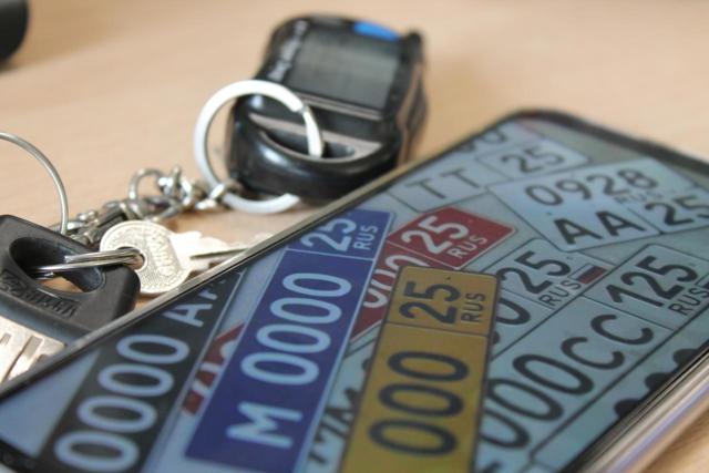 Что означают разные номера машин: ЕКХ, АМР, СКР и т.д.