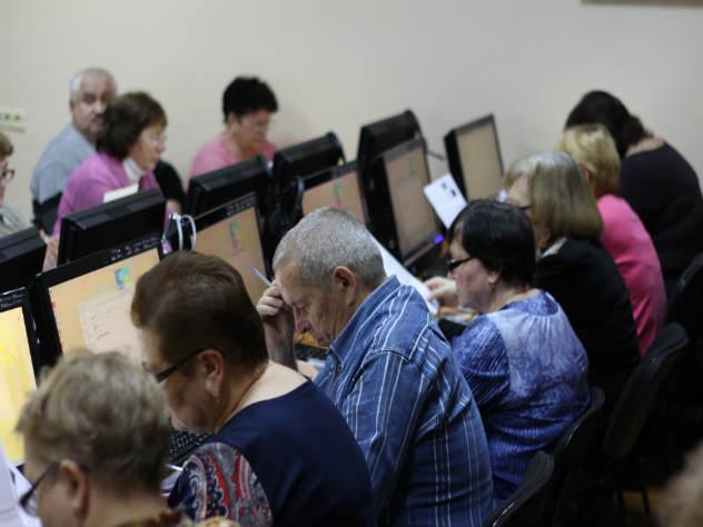 Переобучение работающих пенсионеров - список бесплатных программ