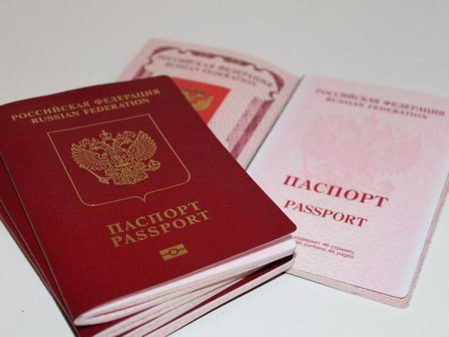 Как продлить загранпаспорт - порядок действия и документы
