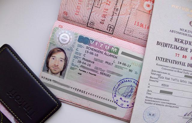 Виза в Венгрию для россиян: документы, стоимость и порядок получения