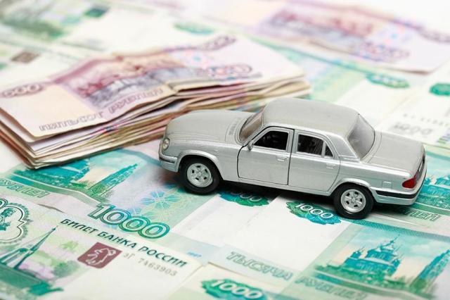 cвежие новости об отмене транспортного налога в России в 2020 году