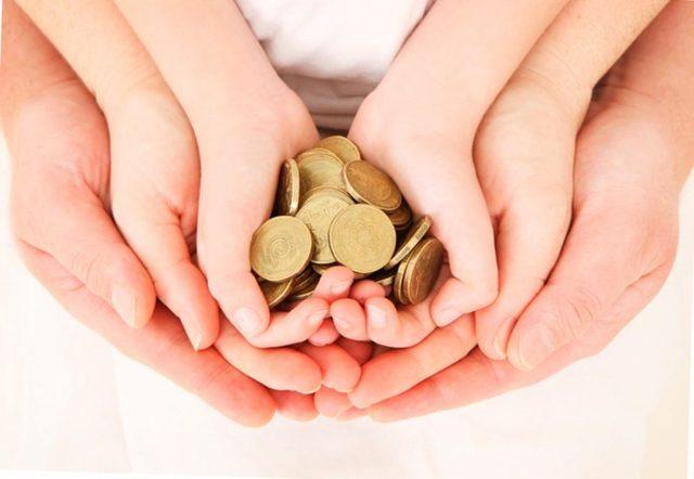 Как оформить субсидию в Москве на ЖКХ малоимущим семьям