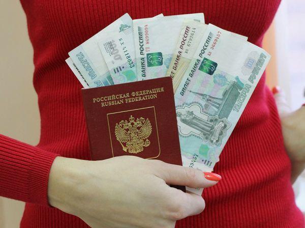 Штрафы за просроченные паспорта в 20 лет и 45 лет