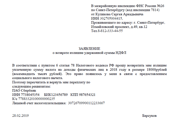 Сколько делается справка о отсутствии гражданства украины в посольстве
