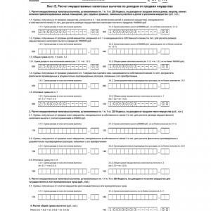 Образец заполнения формы 3-НДФЛ при покупке квартиры за 3 год