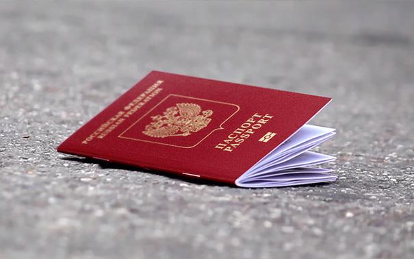 Если потерял загранпаспорт - что делать, куда обращаться