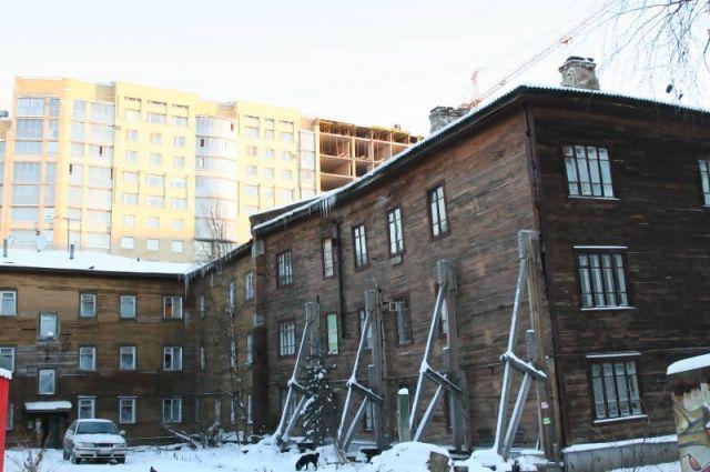 Какое жилье считается ветхим и аварийным и как выносится такое решение