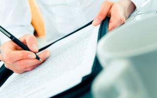 Образец заявления о регистрации по месту жительства по форме 6