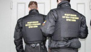 Как узнать наложен ли арест на имущество