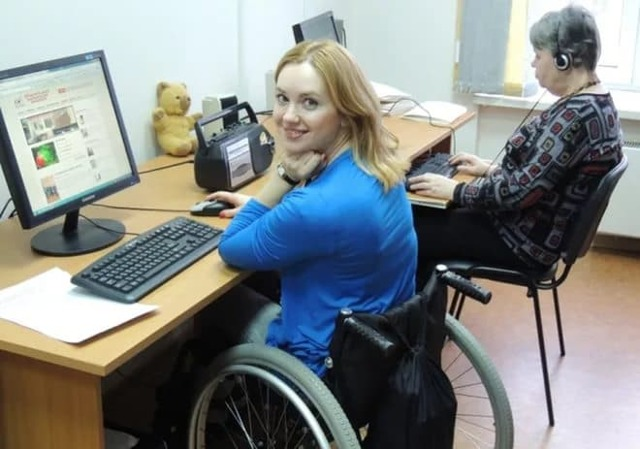 Технические средства реабилитации инвалидов: перечень на 2020 год